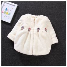 Winter Boutique Clothes Baby Girl Fur Coat Kids Clothing Drop Shipping