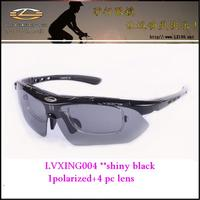 2015 outdoor sport sunglasses men polarized high quality fishing cycling glasses