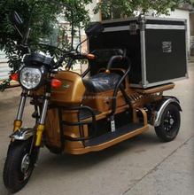 300kgs load capacity electric 3 wheel tricycle motorcycle for cargo/delivery