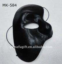 Black half-face party mask