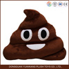 Custom poop shaped plush emoji pillow
