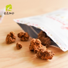 Wholesale Taiwan Cane Rock Brown Sugar with Old Ginger retail pack