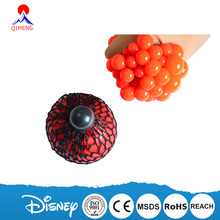 China Squishy Rubber Mesh Jelly Ball