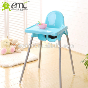 wholesale folding portable plastic children and baby high chairs