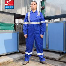 Winter coat cotton-padded Jacket and pants for oil and gas with safety fire retardant suit