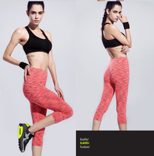 Women Yoga Sport Capri Pants Leggings Fitness Gym Sweatpants Running Tights Calf Length Cropped Pants