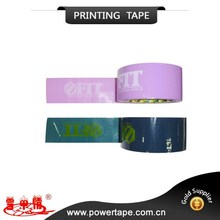 Custom Printed Bopp Packing Tape Printed Tape For Carton Sealing