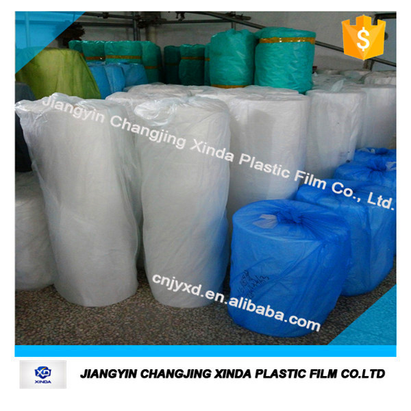 high Quality pe composite film