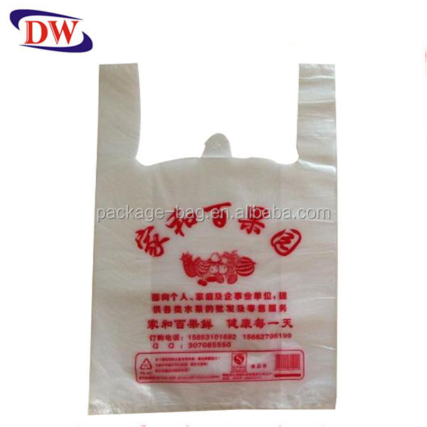 hdpe plastic t shirt grocery shopping bags