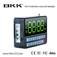 2017 Active Alarm clock AM/FM Radio with Led Flashlight speaker USB(KK60)