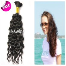 Brazilian hair wave water wave 100 gram per piece