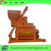 concrete batching machinery digital audio mixer good quality