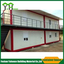 Chinese low cost prefabricated portable container house for labor dormintory