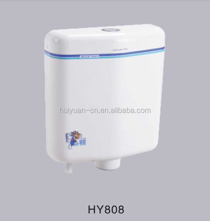 HY-808 wall hung flash tank plastic ] toilet cistern