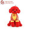 Oem Promotional New Year Gifts Dog Doll Soft Plush Puppet With Golden Pattern Clothing Red Plush Sitting Dog Toy