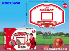 KIDSEASON KIDS SPORT TOYS HANGING BASKETBALL WHITE BOARD WITH IRON HOOP 69x45cm