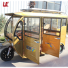 passenger electric tricycle,enclosed trike with driving cabin,trike passenger tricycle taxi for sale