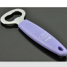 Lovely Promotional metal personalized bottle opener