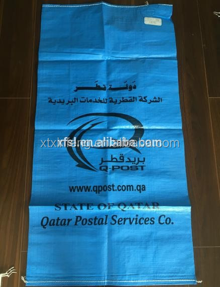 mailing package bag pp woven parcel post sack for South America and Africa