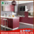 High Quality Modern Wood Kitchen Cabinet With Classic New Design