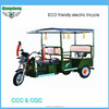 New model electric rickshaw passenger e-tricycle / 3 wheel electric rickshaw for sale
