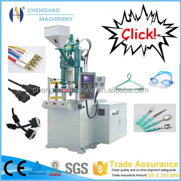 2016 new Vertical Plastic Injection mould Machine small cheap price