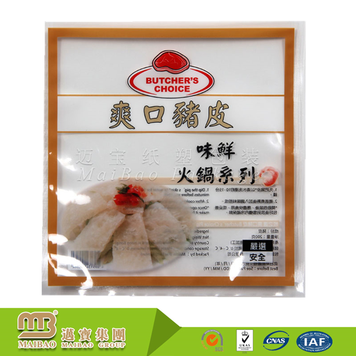 Biodegradable Heal Seal Brand Costomized Logo Plastic Food Package Frozen Vacuum Bag