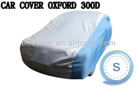 good quality folding garage car cover