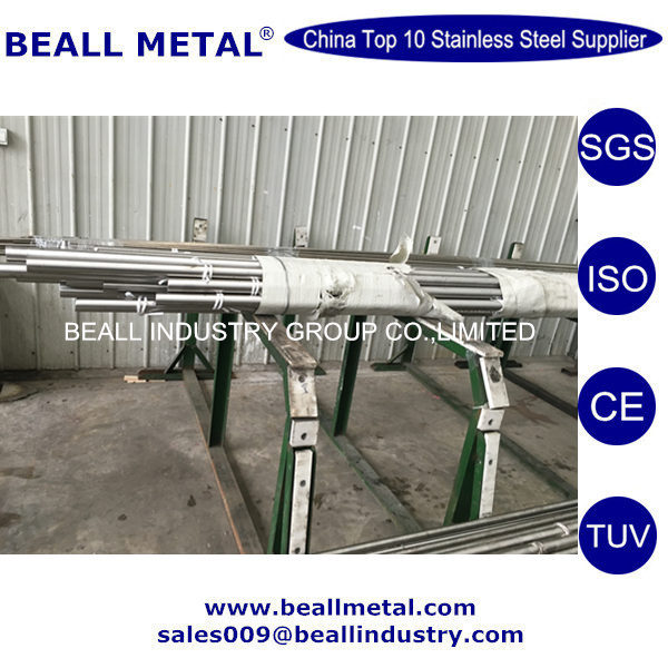 Corrosion Resistance Alloy 200(Nickel 99.2),Alloy 201(LC-Nickel 99.2) Round Bar and Rod