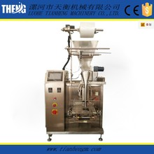 Automatic salt filling packing machine 500g 1kg