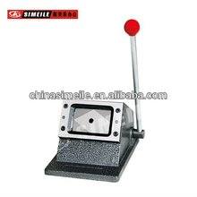 ID card cutting machine D-013