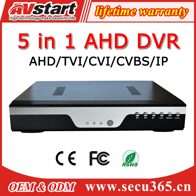 4ch 1080N h.264 5 in 1 AHD DVR 720P 1080P camera security video recorder cctv system shenzhen