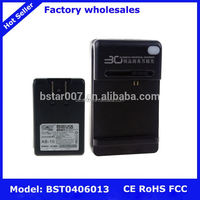 Universal Battery Charger,NO.35 universal battery charger for htc