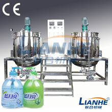 Professional Manufactures Laundry Soap Making Machine/liquid soap blending tank
