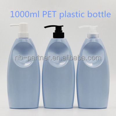 New design high capacity 1000ml blue domestic pet shampoo bottle / plastic laundry detergent pot / body wash container