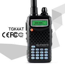 Security guard handheld wireless communication equipment two way radio