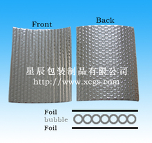 insulation material for food