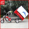 Cargo Usage & Passenger Usage 3 Wheel Motorcycle Trailer / Double Usage 200cc Tricycle Export To Lagos Nigeria