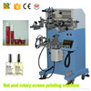hot sale pneumatic cylinder serigrafia printing machines for plastic tube