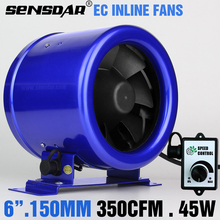 EC Series 8 Inch Roof Exhaust Fan squirrel cage exhaust fan