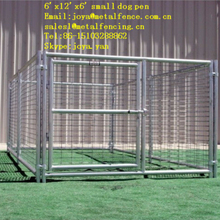 "Outdoor application hot dip galvanized 2""x4"" opening dog runs"