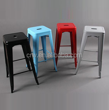 MCH-1505-5 Stackable industrial bar stool footrest covers