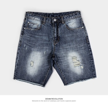 Men's woven denim short