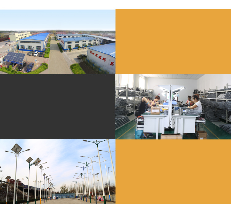 Hot Sale Professional Lower Price Aluminum led street light manufacturers japan OEM