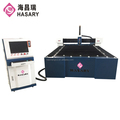 Super march discount laser cutting machine for thin metal sheet from China hasary laser with CE/FDA