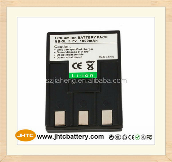 Replacement Battery for Canon PowerShot SD550 SD500 SD110 SD100 SD20 SD10 Digital IXUS 750 700 i5 I Digital IXUS II IXY Digital