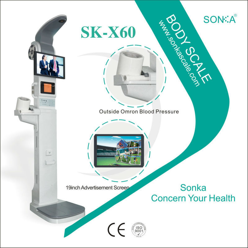 New Technology Health Mechanical Scale SK-X60 with BP Monitor and Coin Acceptor