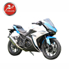 NOOMA Long Term Cooperate Supplier heavy racer 200cc off road motorcycle