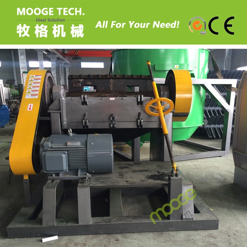 High quality ldpe film grinder crusher