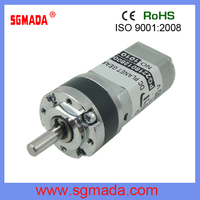 dc motor for treadmill